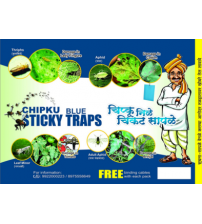 Chipku Blue Sticky Trap A5 (Pack of 10)