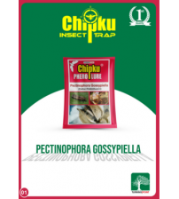 Chipku Pink Bollworm Lure (Pack of 10)