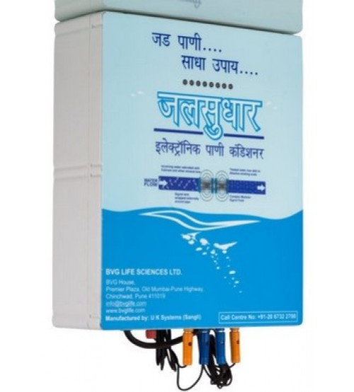 Jalsudhar Water Conditioner 6 inch