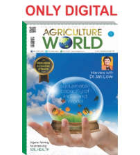Agriculture World (English) Magazine Digital Subscription (5 Years - 60 Issues)