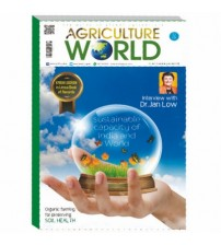 Agriculture World (English) Magazine Subscription (1 Year - 12 Issue)