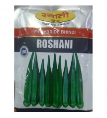 Okra / Lady Finger Roshani 250grams